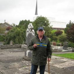 Knock, Ireland